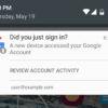 Google notification Android